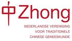 Zhonglogo